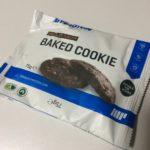 【レビュー】マイプロテイン チョコレートフレーバーのベイクド・クッキーを食べた感想
