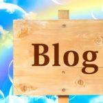【初心者向け】ブログの簡単な始め方!稼げるまでの手順とメリット