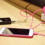 夜の充電が危険!!iPhoneのバッテリー最大容量の低下を防ぐ方法【劣化防止】